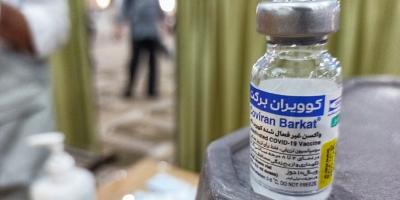 چرا در استان کرمان واکسن برکت موجود نیست؟