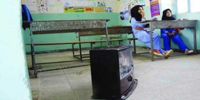 مشکلات گرمایشی دانشآموزان مناطق محروم را حل کنید