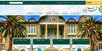 هزینه خدمات شهرداری در شیراز را کم کنید