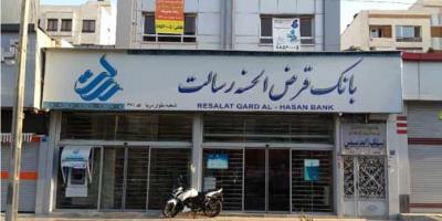 چرا بانک رسالت در پرجمعیتترین شهرستان استان شعبه ندارد؟