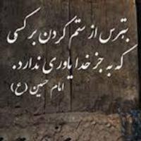 فرهنگیان کرمانی بیبهره از تعاونی