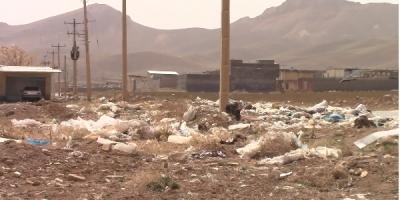 لزوم جمعآوری زبالههای ورودی شهرکرد