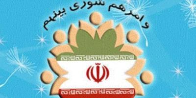 شورای شهرهای بوشهر، ناتوان در پیگیری مشکلات استان