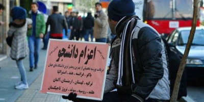 درخواست پلمب مؤسسات غیرمجاز اعزام دانشجو به خارج