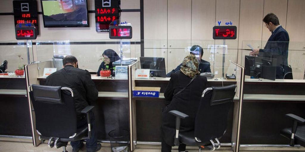 درخواست تعطیلی بانکها در ایام اوج کرونا >         </div>         <div class=