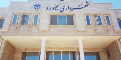 شهرک الغدیر بجنورد در مرز بحران/ به داد مردم برسید