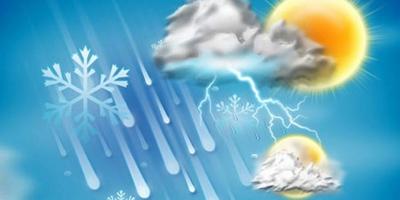 نبود پیش نرمافزار حرفهای برای هواشناسی کشور