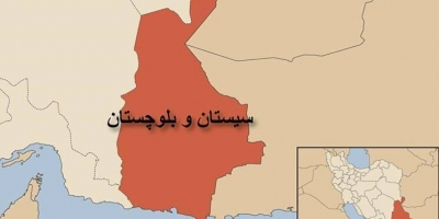 پیشنهادی برای تفکیک سیستان و بلوچستان در راستای تضمین محرومیت