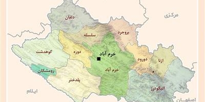 درخواست الحاق روستای رومیانی به بخش مرکزی شهرستان رومشگان