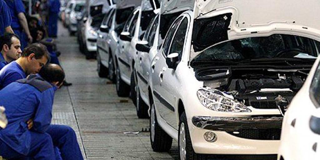 شورای رقابت قیمت خودرو را کاهش دهد  >         </div>         <div class=