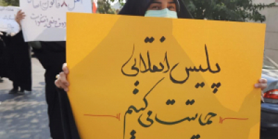 مطالبه برخورد با بدحجابان توسط پلیس امنیت اخلاقی