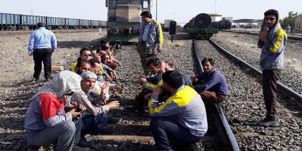 درخواست تبدیل وضعیت نیروهای شرکتی راهآهن >         </div>         <div class=