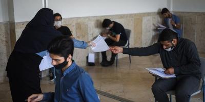 درخواست لغو آزمون حضوری دانشگاه علوم پزشکی مازندران