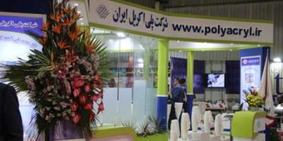 خودداری شرکت پلی اکریل ایران از اخبار و اطلاعرسانی عمومی
